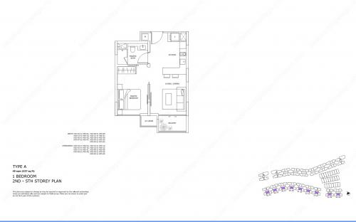 Archipelago Type A - 1 Bedroom